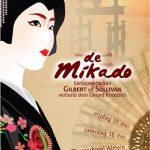 De Mikado (2009)