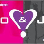 Romeo & Julia? (2015)